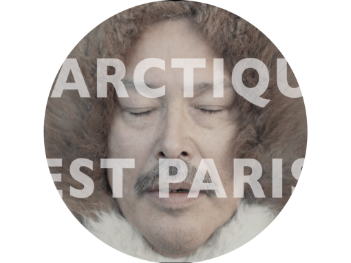 The Arctic Is (2016)
